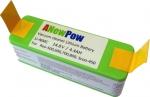 Akku ANewPow (Lithium Ionen 4400 mAh) für Roomba Saugroboter