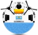 iLife V5s Pro Bodenwischroboter 1