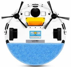 iLife V5s Pro Bodenwischroboter inkl. 14 Tage Testzeitraum