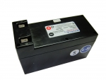 Akku Ambrogio L60 Deluxe / Basic (Lithium Ionen 6,9 Ah)